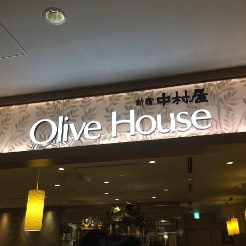 オリーブハウス ルミネ池袋店